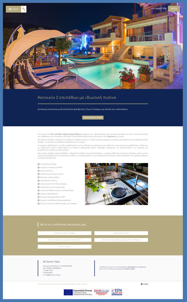 Responsive website for All Saints Villas in Plataria Thesprotia
