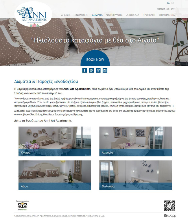 Website for Anni Art Apartments in Chania, Crete
