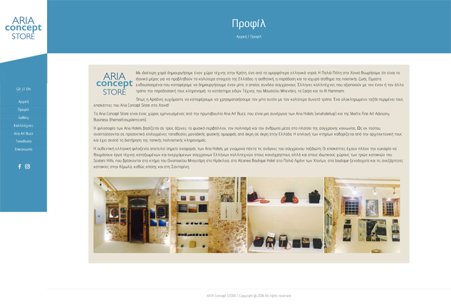 Responsive website for Aria Concept Store in Crete