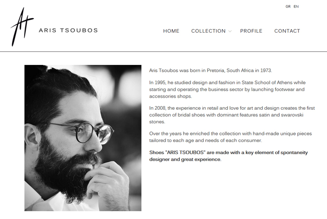 Website for Aris Tsoubos Fashion Designer in Ioannina, Epirus