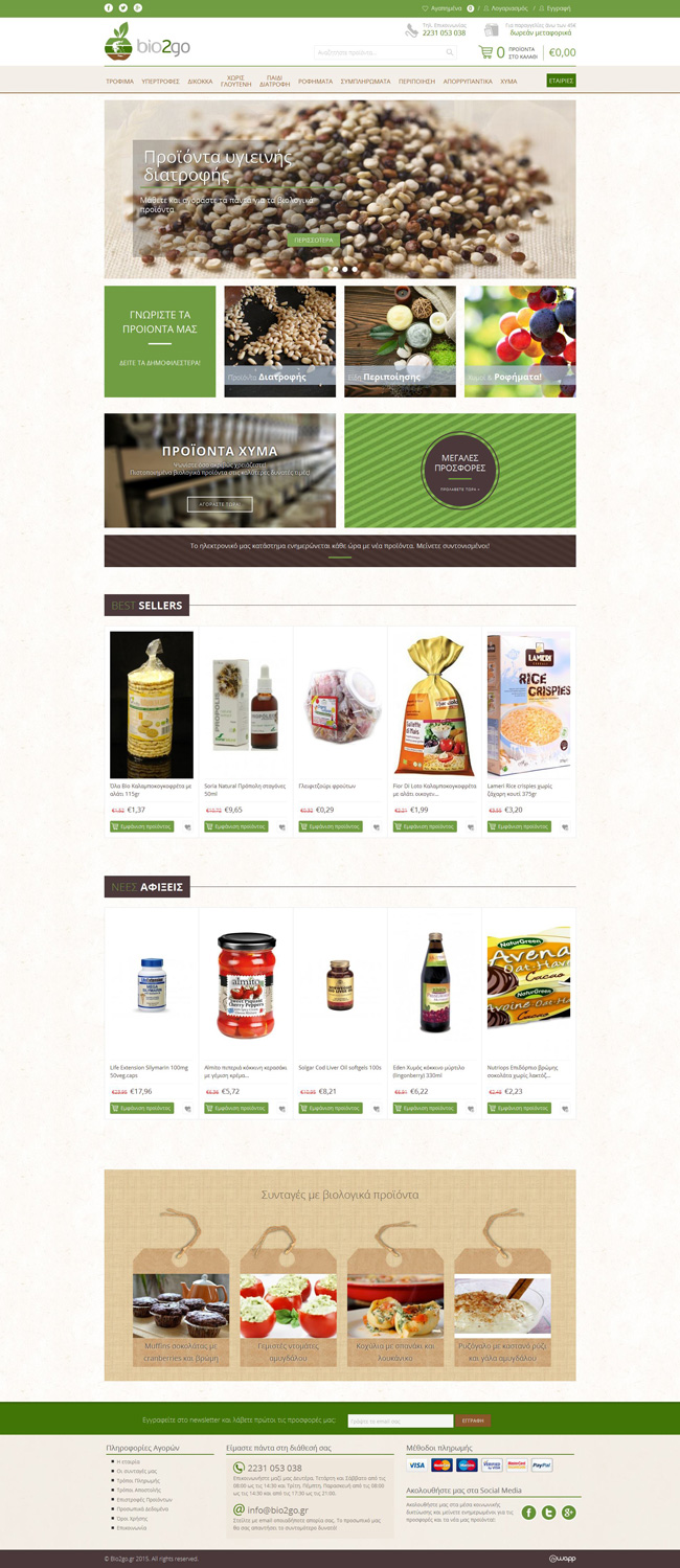 Responsive eshop for Bio2go biological products company in Lamia