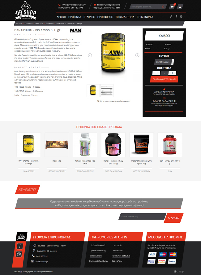 Eshop for Dr.Supp Fitness Supplements in Ioannina, Epirus