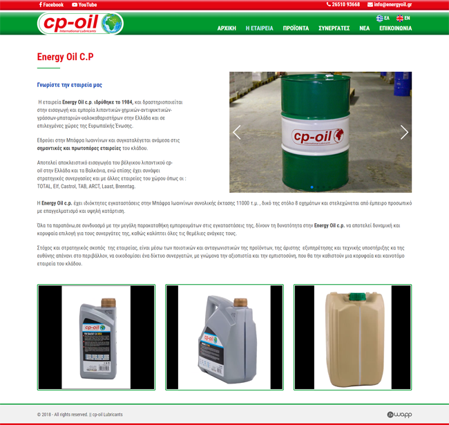 Responsive website for Energy Oil C.P. in Ioannina