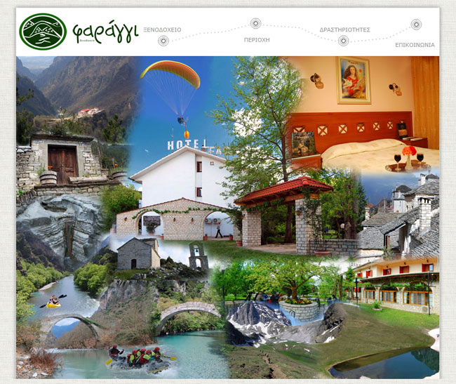 Website for Faraggi Hotel in Kleidonia, Konitsa