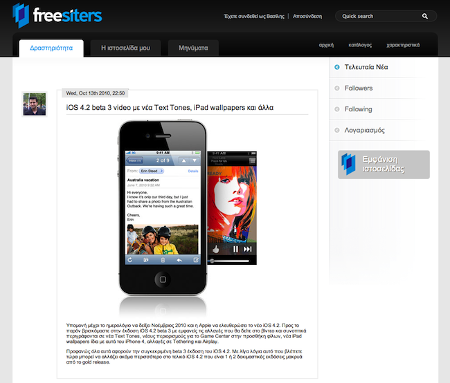 Web application for Freesiters