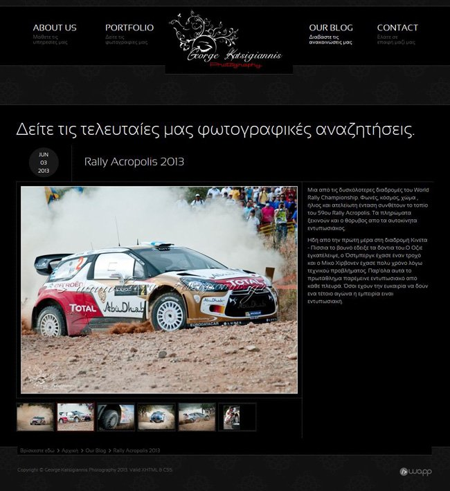 Website for George Katsigiannis Photography in Arta