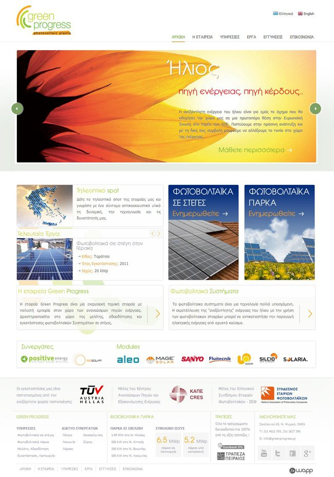 Website for Green Progress Photovoltaic Plants in Athens