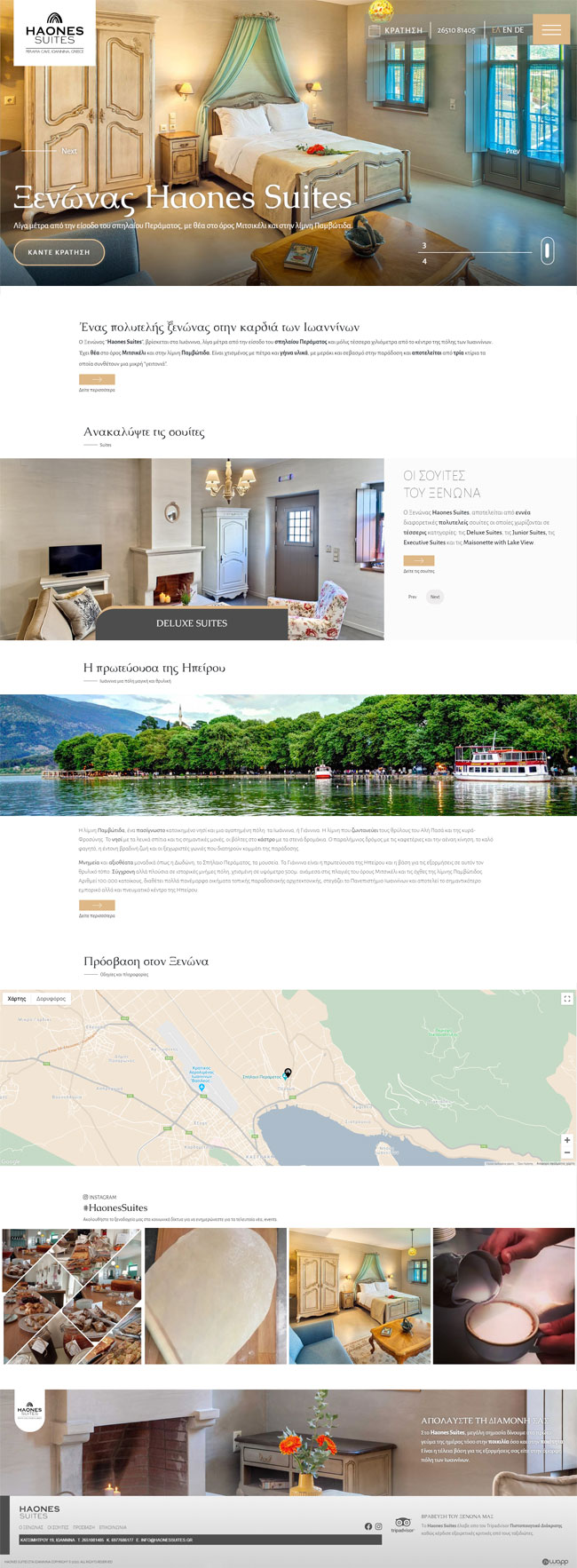 Responsive website for Haones Suites in Ioannina