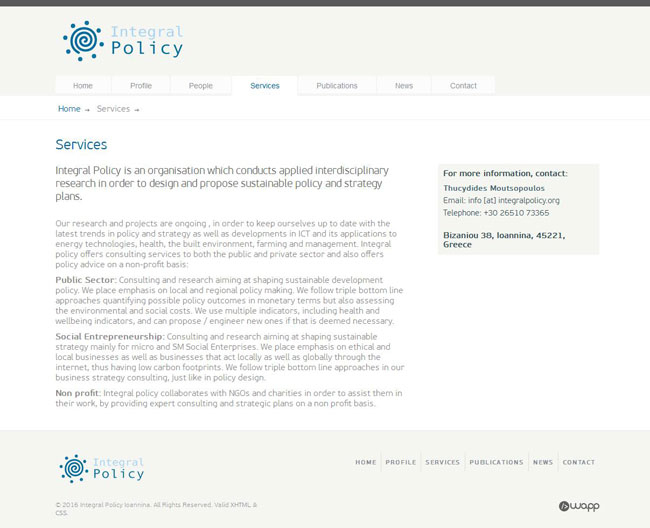 Website for Integral Policy in Ioannina