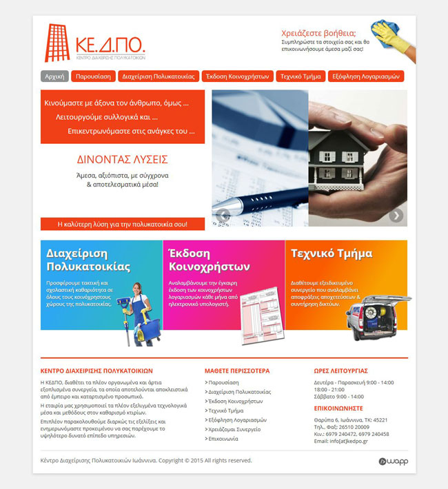 Website for KEDPO ac20754c771