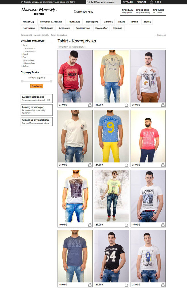 Eshop for Nanni Moretti Men's Wear in Piraeus, Attica