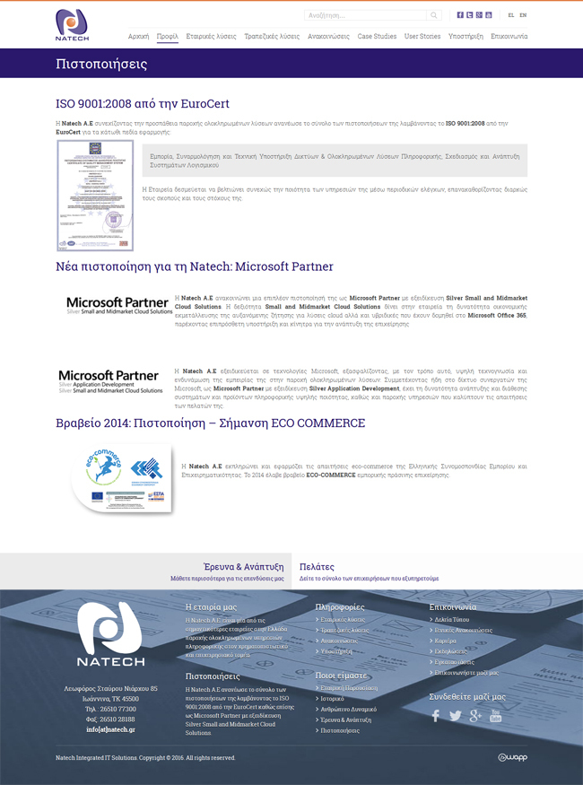 Website for Natech Integrated IT Solutions in Ioannina, Epirus