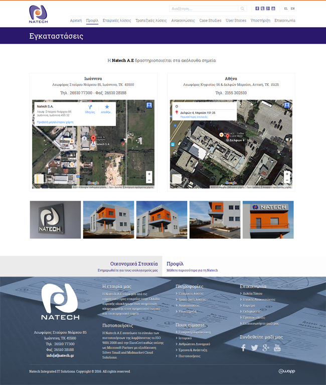 Website for Natech Integrated IT Solutions in Ioannina 3a79dd1e8cd