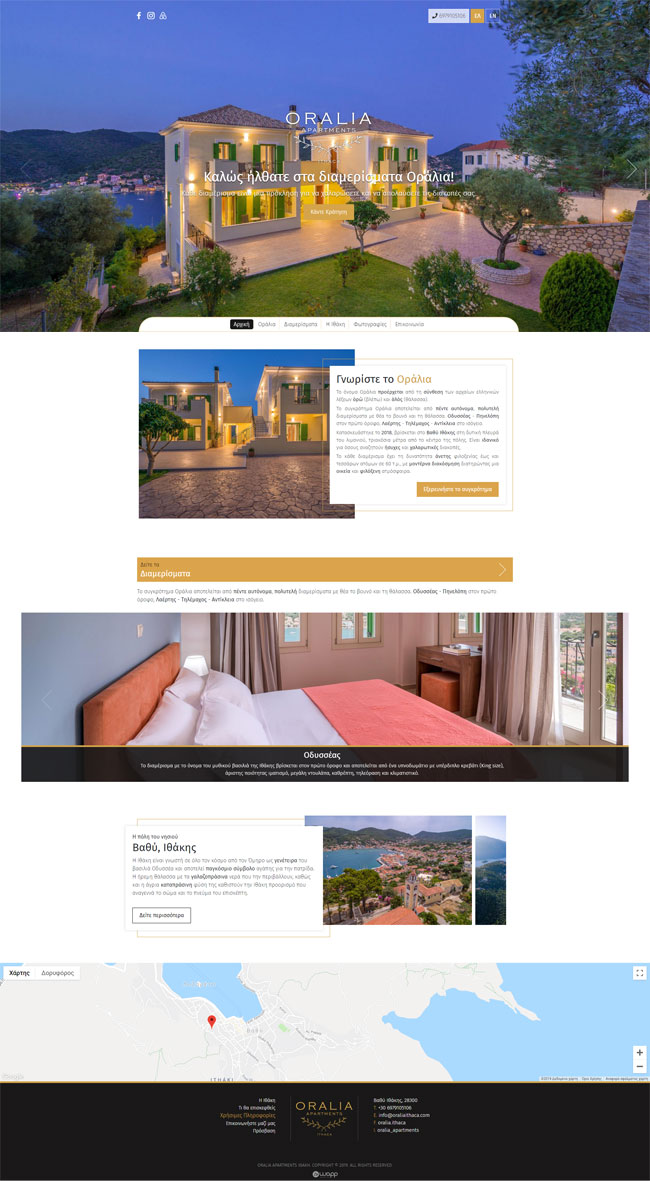 Responsive website for Oralia Apartments in Ithaca