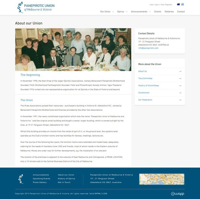 Website for Panepirotic Union of Melbourne & Victoria in Australia