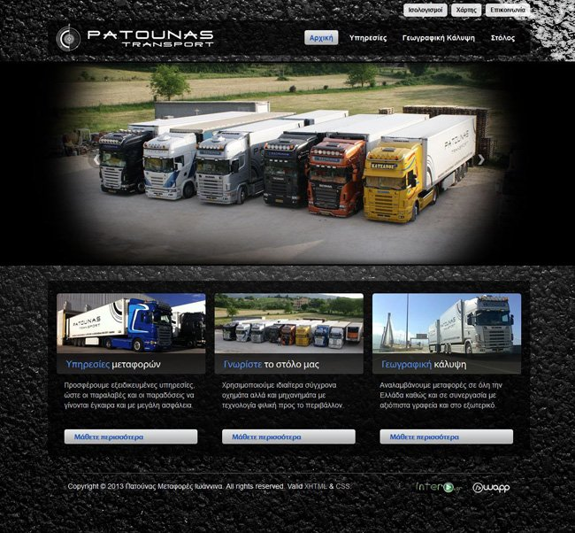 Website for Patounas Transport LTD in Ioannina, Epirus