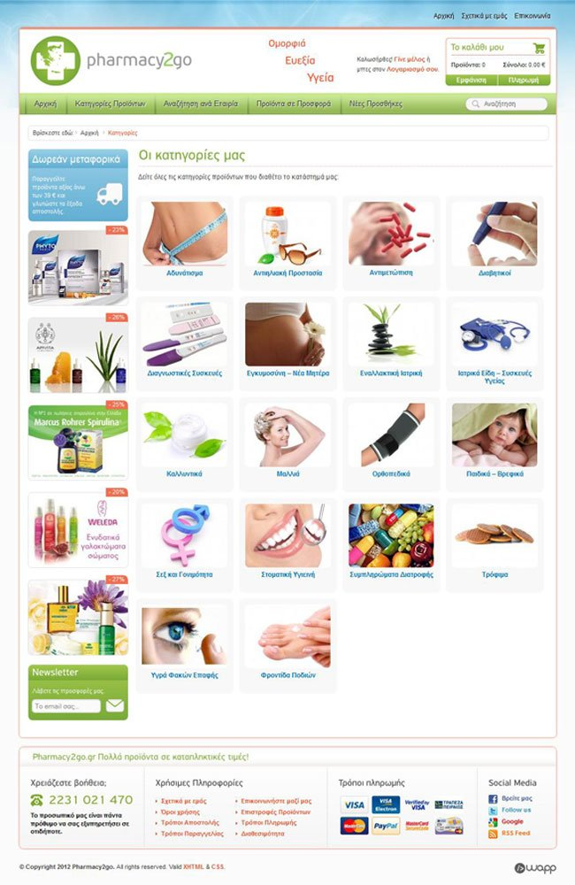 Pharmacy2go eshop in Lamia