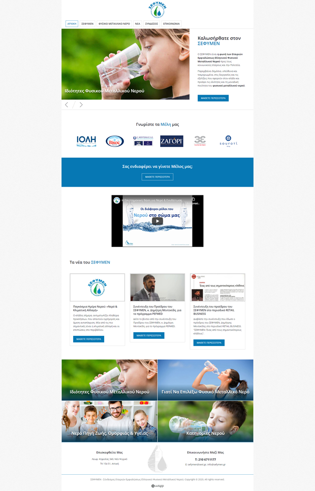 Responsive website for Sefymen