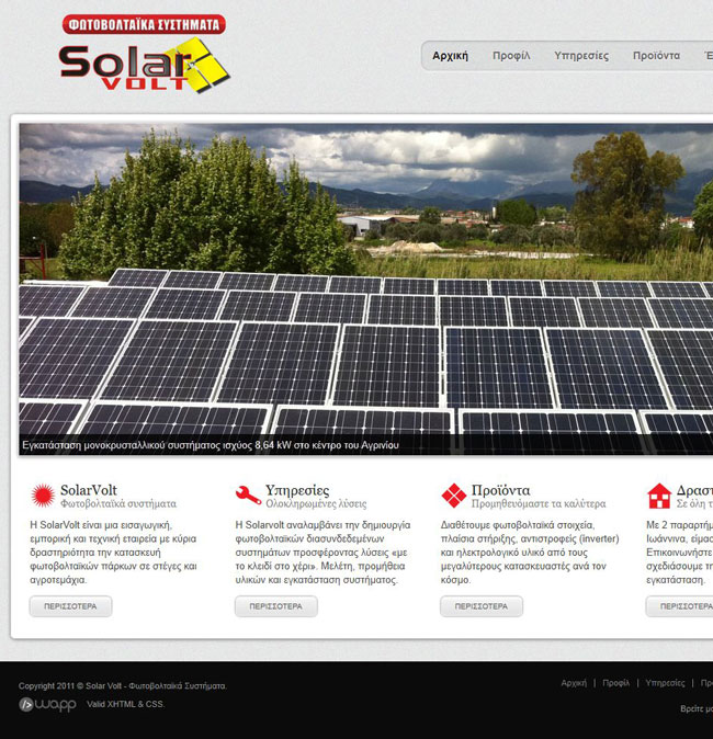 Website for Technical Office Solar Volt, in Agrinio and Ioannina