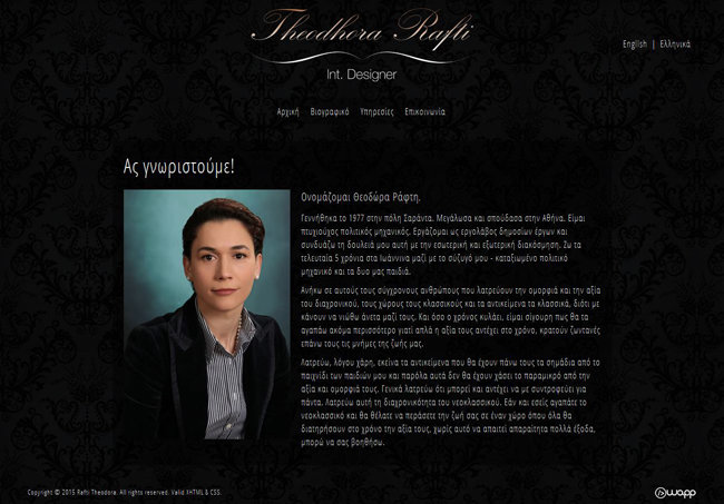 Website for Rafti Theodora Interior Designer in Ioannina, Epirus