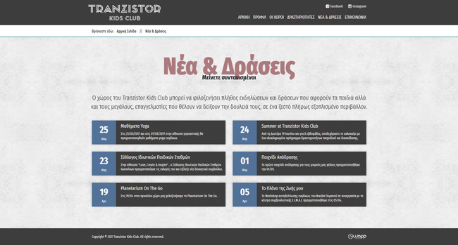 Responsive website for Tranzistor Kids Club in Ioannina