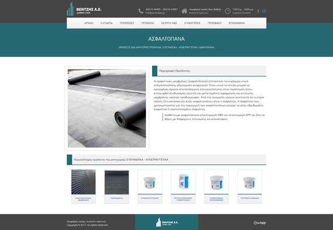 Responsive website for Ventzis Building Materials company in Ioannina