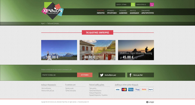 Web application for Xennion Alternative Travel Plans in Cyprus