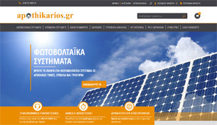 Eshop for Apothikarios.gr, Tools and Photovoltaic Equipment in Agrinio