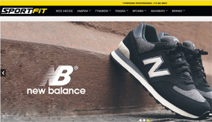 Responsive Eshop for Sportfit company in Athens
