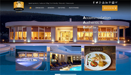 Responsive website for AAR Hotel & Spa in Ioannina, Epirus