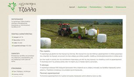 Website for Tzallas Farm in Konitsa