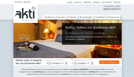 Website for Akti Hotel in Ioannina, Epirus