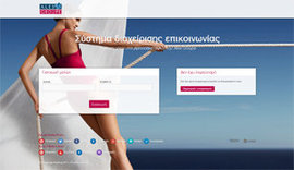 Web application for Ales Groupe, a cosmetics and fragrances company