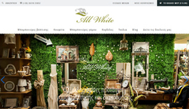 All White marriage and vabtism products e-shop in Ioannina