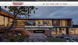 Responsive website for Alouminia Plakias in Ioannina