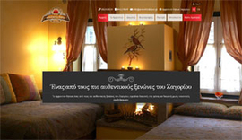 Responsive website for Arxontiko Kipon in Zagori