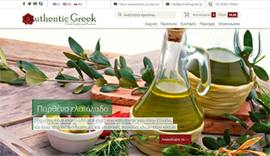 Eshop for Authentic Greek Traditional Products in Athens