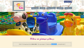 Website for Bebe Salle Playground in Ioannina, Epirus