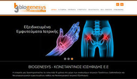Website for Biogenesys Medical Products in Ioannina, Epirus