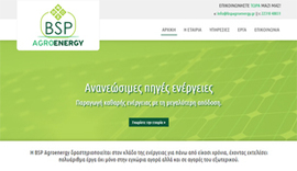 Responsive website for BSP Agroenergy in Lamia