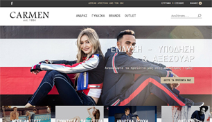 Responsive Eshop for Carmen Shop in Corfu