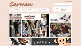 Eshop for Carmen fashion shop in Corfu, Ionian Islands