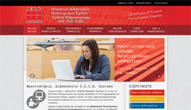 Website for C.E.I.D. Courses in Patra
