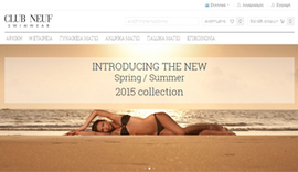 Responsive eshop for Club Neuf Swimwear company in Athens
