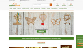 Responsive Eshop for CosmoWood in Filippiada