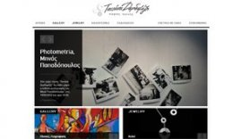 Website for Tatiana Derdemezi Art Gallery in Ioannina, Epirus
