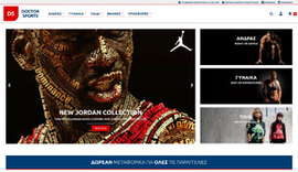 Responsive Eshop for Doctor Sports company in Ioannina, Epirus