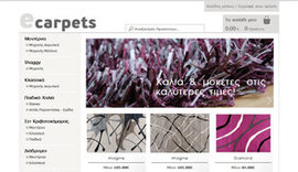 Eshop for Ecarpets.gr, online store for carpets