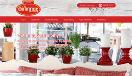 Website for Filippas Gastronomy in Ioannina, Epirus
