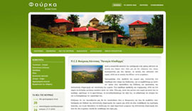 Website for Fourka in Konitsa